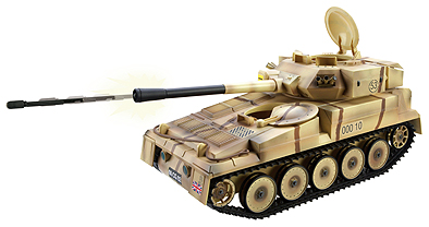 HMAF Army Battle Tank