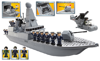 HM Armed Forces Royal Navy Type 45 Destroyer